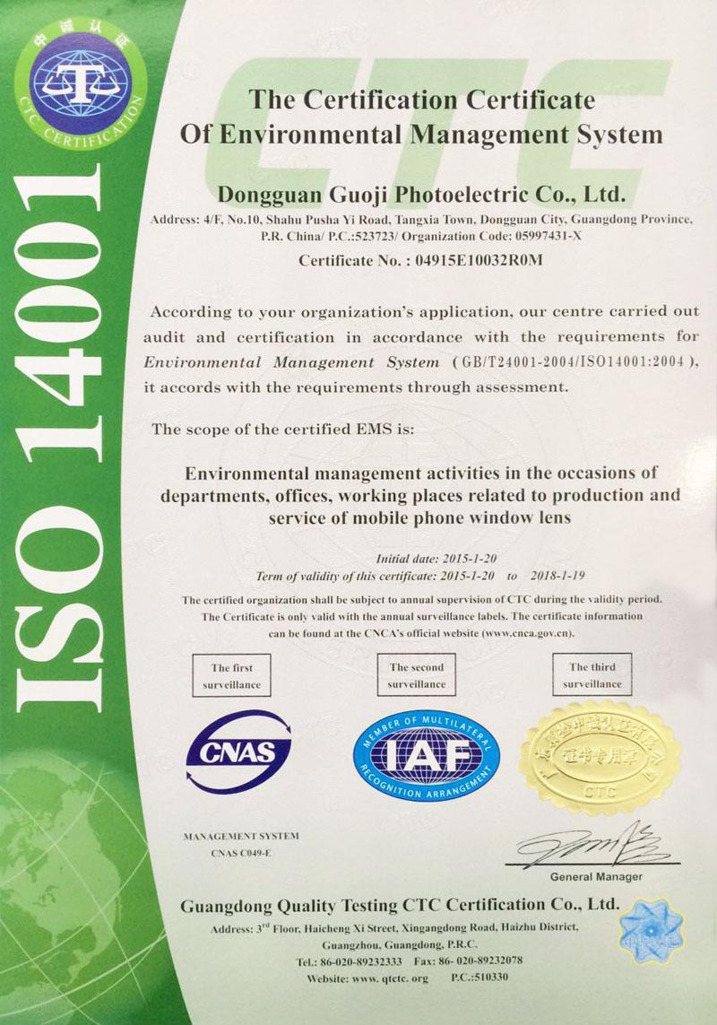 Certificate dongguan guoji photoelectric co ltd 14001 certification certificate 1betcityfo Choice Image